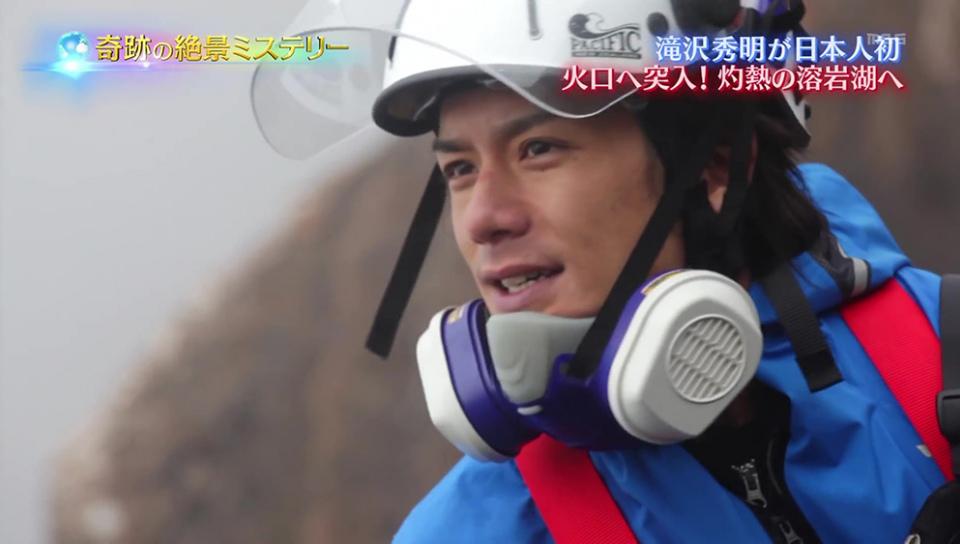 瀧澤秀明(擷自youtube)