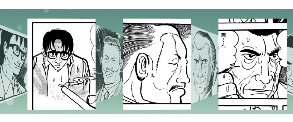 手塚治虫作品〈惡魔的開幕〉書中人物,左起:岡重明、丹波首相、老師。(圖片取自官網)