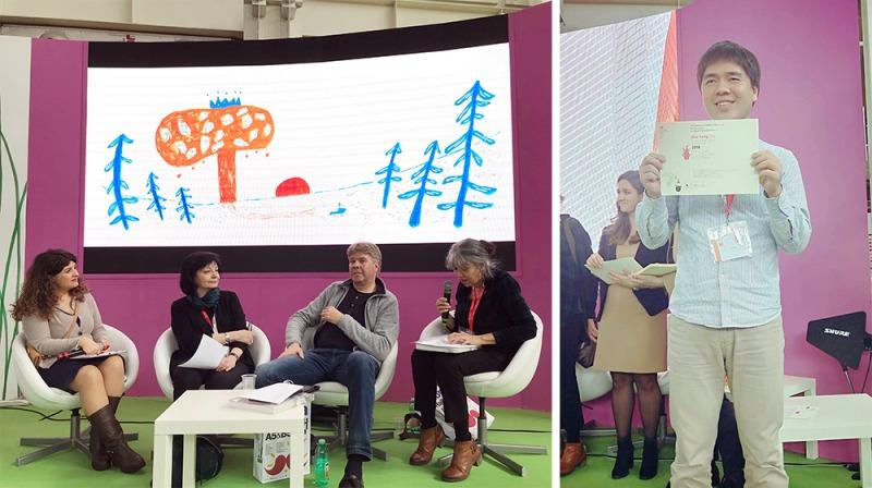 左:評審介紹自己最喜歡的5個作品時,讚賞台灣插畫家劉旭恭作品《車票去哪裡了?》;右:劉旭恭