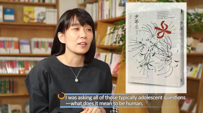 韓國作家韓江的作品,經常關注人性尊嚴及存在的意義。(圖片擷取自Youtube)