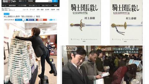 村上新書上市掀起書店購買熱潮。(截自產經新聞官網、ANN news)