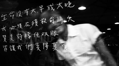 鄭聖勳2010年9月於《我相信許美靜》詩集分享會,題字者為郭品潔(攝影:蘇淑芬;蜃樓提供)