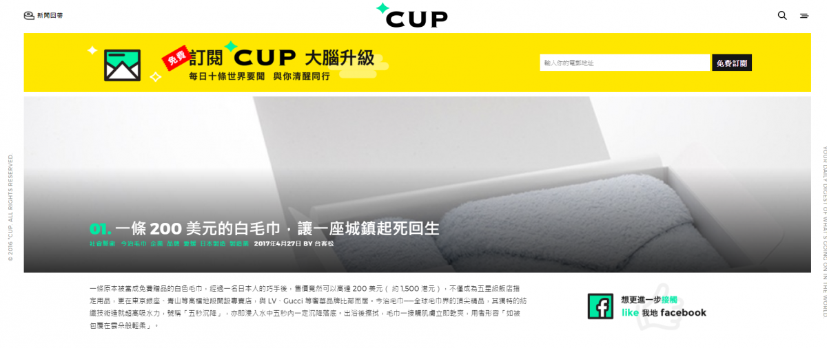 cup01.png