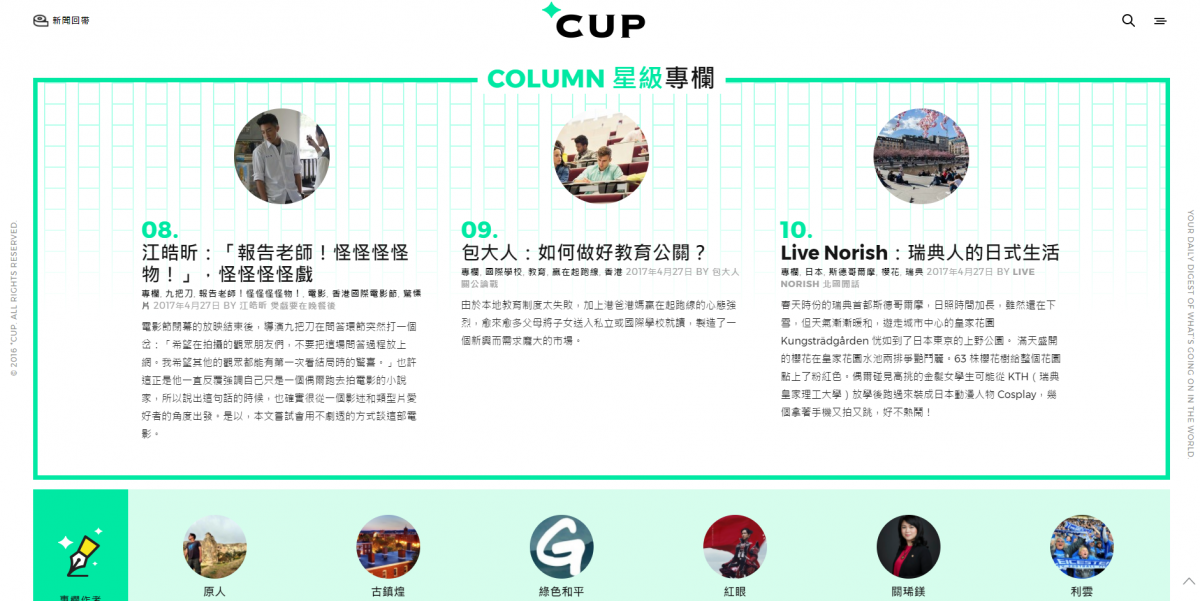 cup02.png